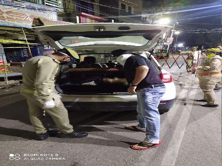 कानपुर में रात 3 से सुबह 5 तक 127 प्वाइंट पर होगी चेकिंग, यहां से गुजरने वाले हर व्यक्ति से होगी पूछताछ|कानपुर,Kanpur - Dainik Bhaskar