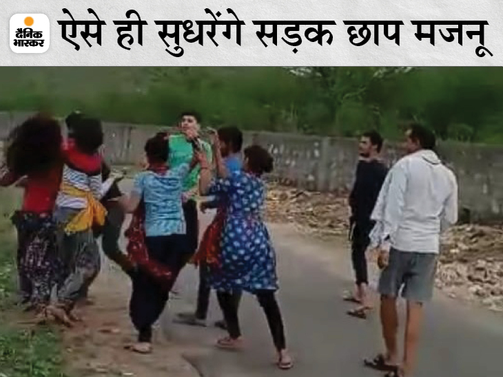 खेत में जाते समय रोज परेशान करते थे, विरोध किया तो करने लगे मारपीट; लड़कियों ने पत्थर उठा बोल दिया हमला|अलवर,Alwar - Dainik Bhaskar