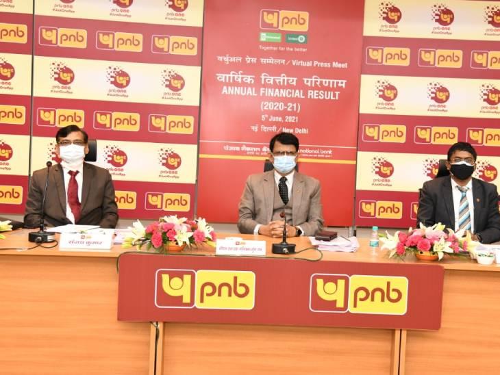 मेट्रो स्टेशनों पर खुलेंगे डिजिटल बैंकिंग ब्रांच, PNB के एमडी ने कहा- महामारी की वजह से ग्राहकों तक नहीं पहुंच पायी प्लानिंग|लखनऊ,Lucknow - Dainik Bhaskar