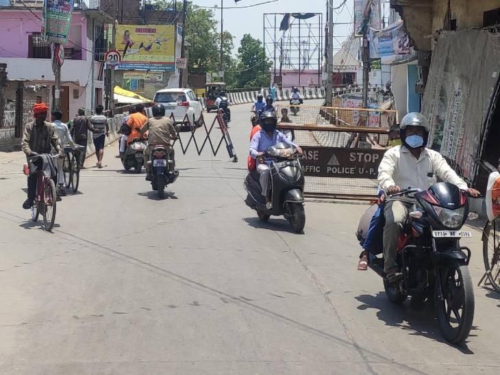 शुक्लागंज को कानपुर से जोड़ने वाले गंगापुल पर अब भारी वाहन नहीं गुजरेंगे, सिर्फ बाइकें चल पाएंगी|कानपुर,Kanpur - Dainik Bhaskar