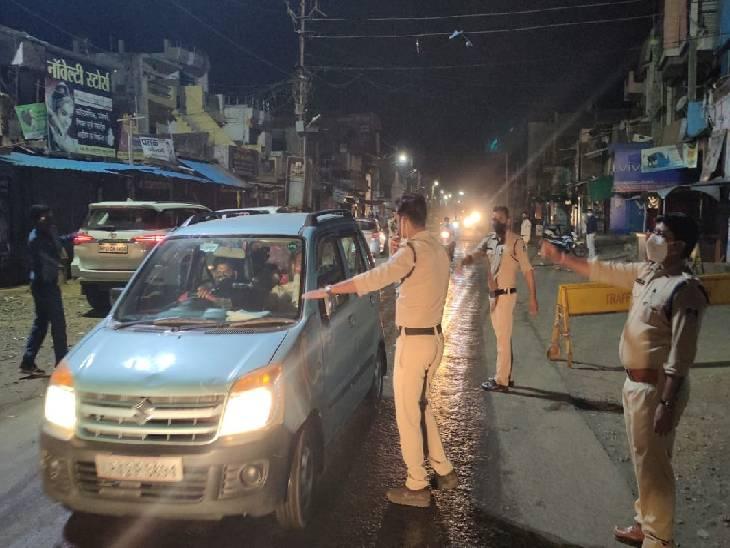 5 जून की रात 10 से 7 जून सोमवार सुबह 6 बजे तक टोटल लॉकडाउन में पुलिस की सख्ती बरकरार। - Dainik Bhaskar