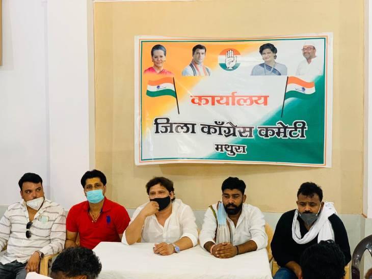 युवक कांग्रेस चलाएगी हेमा मालिनी और श्रीकांत शर्मा के खिलाफ पोल खोल अभियान, यमुना शुद्धिकरण के नाम पर सांसद-मंत्री ने भक्तों को किया निराश|मथुरा,Mathura - Dainik Bhaskar