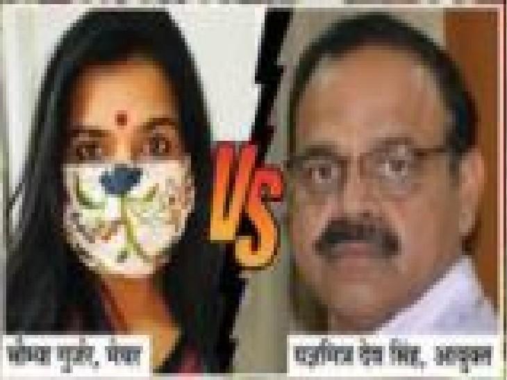 'अपनी' सुरक्षा पर बनी तो मेयर के गार्ड हटवाए, कंपनी के पेमेंट की फाइल सीधे सरकार को भेजी|जयपुर,Jaipur - Dainik Bhaskar
