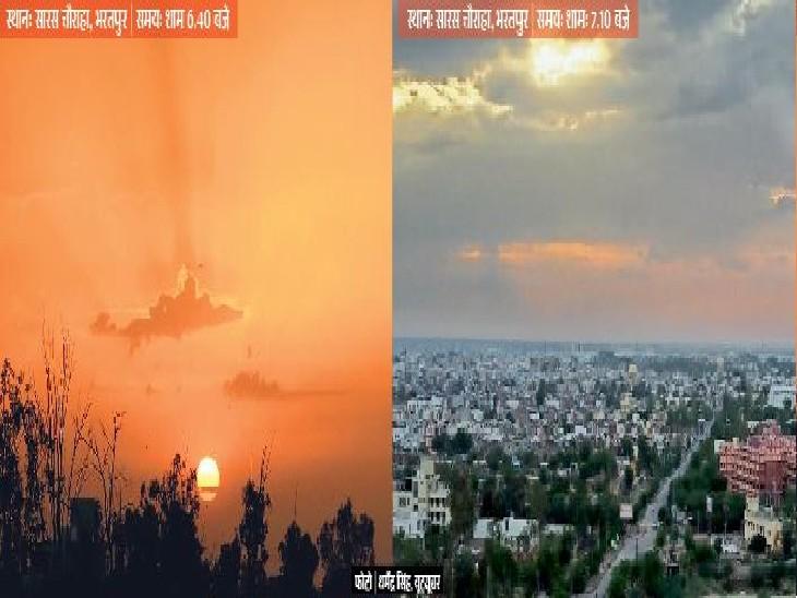 आधे घंटे में दिखे मौसम के दो अलग-अलग रंग भरतपुर,Bharatpur - Dainik Bhaskar