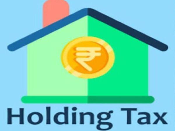 होल्डिंग टैक्स वसूलने वाला हो सकता है ठग, रहें सावधान रांची,Ranchi - Dainik Bhaskar