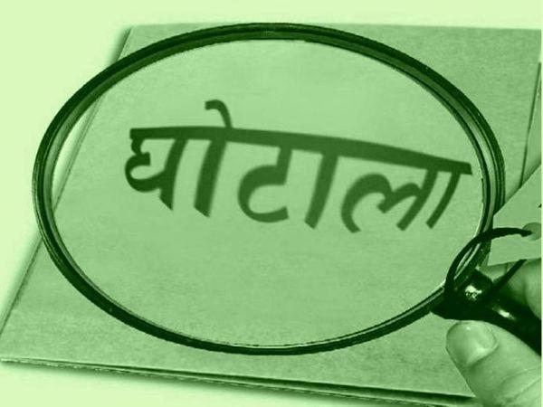 7 गज जमीन 30 लोगों के नाम की थी, 1 एचसीएस सस्पेंड, 2 से जवाब मांगा|पलवल,Palwal - Dainik Bhaskar