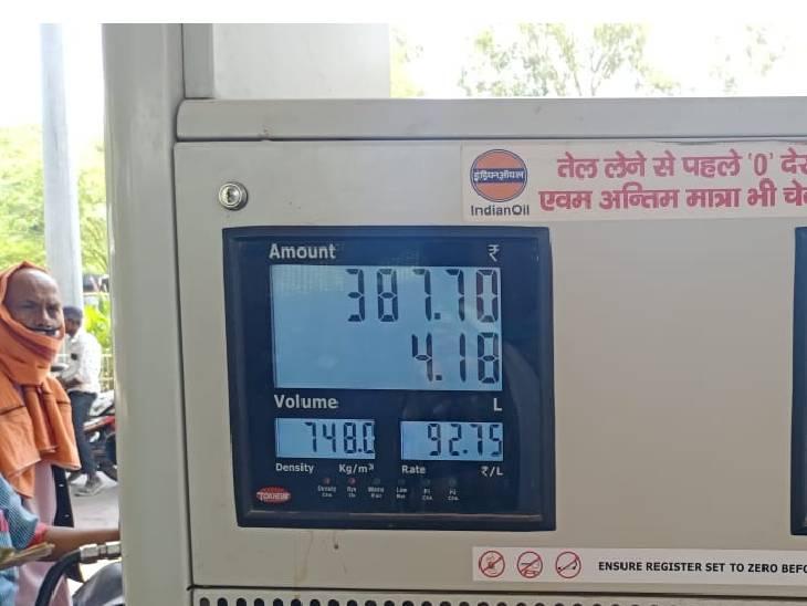 मप्र से लगे ललितपुर जिले में पेट्रोल 92.75 रुपए प्रति लीटर है।