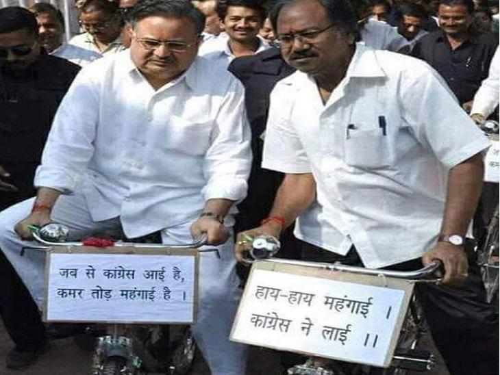 कमर तोड़ महंगाई वाले पोस्टर के साथ साइकिल चलाते डॉ रमन की पुरानी तस्वीर शेयर कर कांग्रेस ने पूछा-अब तो कमर में आराम है डॉ साहब|रायपुर,Raipur - Dainik Bhaskar