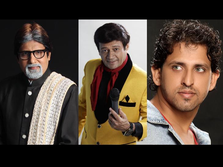 स्टार नहीं, फिर भी पॉपुलर हैं अमिताभ बच्चन से ऋतिक रोशन तक के हमशक्ल, कोई फिल्म तो कोई स्टेज शो से जुड़ा|बॉलीवुड,Bollywood - Dainik Bhaskar