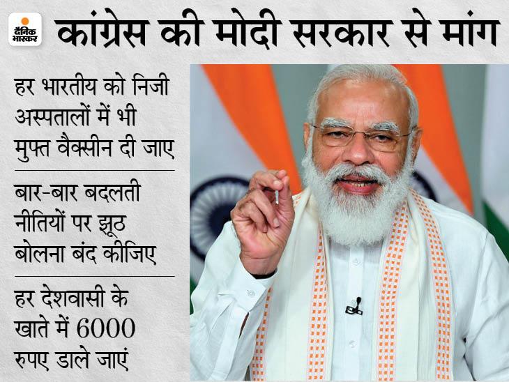 राज्यों ने केंद्र को धन्यवाद दिया, दिल्ली सरकार ने कहा- सुप्रीम कोर्ट की खिंचाई के बाद फैसला लिया गया|देश,National - Dainik Bhaskar