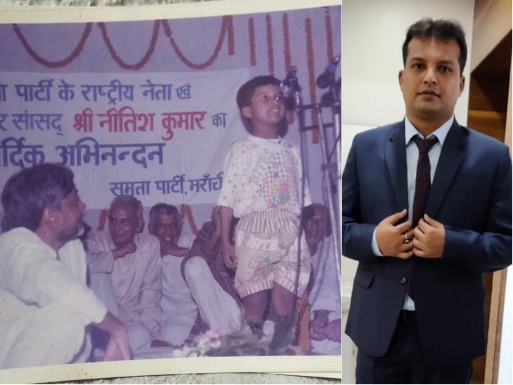25 साल पहले तब MP नीतीश कुमार के सामने दिया था भाषण, अब BPSC निकाल बना अफसर; CM नीतीश ने भी दी बधाई|बिहार,Bihar - Dainik Bhaskar