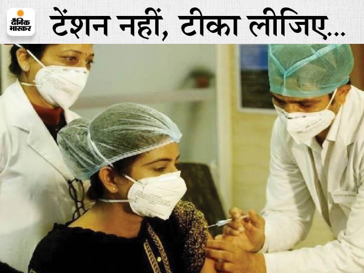 युवती को कोरोना वैक्सीन देती स्वास्थ्यकर्मी। फाइल फोटो - Dainik Bhaskar