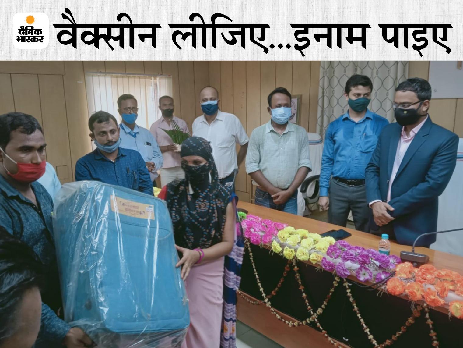 बिहार के शिवहर में वैक्सीन लगवाने के बाद लोगों को मिल रहे इनाम, फ्रिज, कूलर और सोने का सिक्का भी|बिहार,Bihar - Dainik Bhaskar