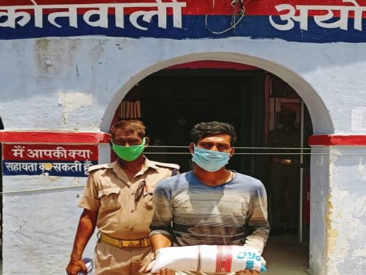 सवा किलो गांजा के साथ एक आरोपी गिरफ्तार, गिरोह के बाकी साथियों की तलाश में जुटी पुलिस|लखनऊ,Lucknow - Dainik Bhaskar