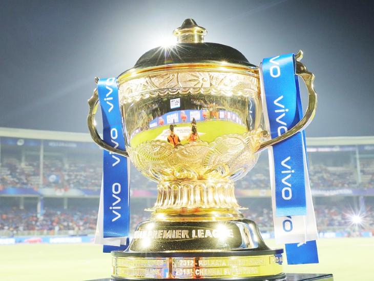 15 अक्टूबर को दशहरा के दिन खेला जा सकता है फाइनल, टी-20 वर्ल्ड कप को भी UAE और ओमान में कराने की तैयारी|क्रिकेट,Cricket - Dainik Bhaskar