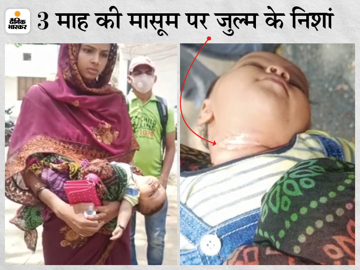 3 महीने की बेटी लेकर SP के पास पहुंची मां; बोली- बच्ची को बचा लो, ससुराल वाले इसे मार डालेंगे.. भिंड,Bhind - Dainik Bhaskar