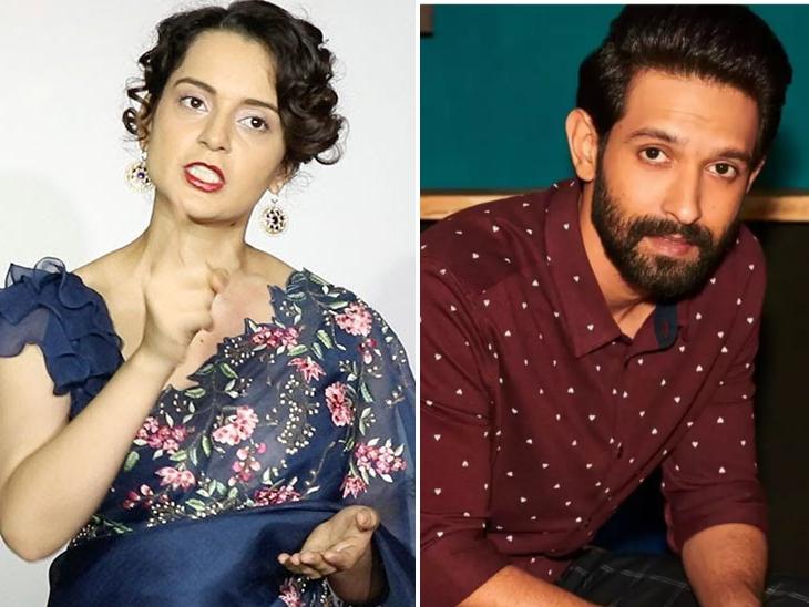 विक्रांत मैसी ने यामी गौतम की तुलना राधे मां से की, कंगना रनोट ने रिप्लाई में लिखा- ये कॉकरोच कहां से निकला, लाओ मेरी चप्पल|बॉलीवुड,Bollywood - Dainik Bhaskar