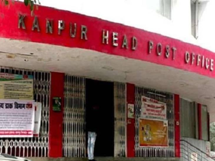 पांच लाख रुपए की जमा हुई थी चेक, फर्जीवाड़े से कर दिया 50 लाख, तीन सस्पेंड|कानपुर,Kanpur - Dainik Bhaskar