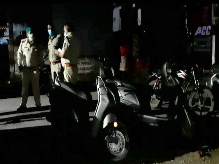 दो पहिया वाहन भी क्षतिग्रस्त हालत में पुलिस को मिले।
