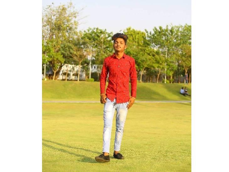 विवेक झारिया (18) की जीवित अवस्था की फोटो।
