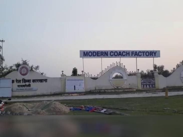 रेल कोच के कोविड अस्पताल में हुई छेड़खानी की घटना, मामला दबाने की कोशिश में था प्रबंधन; पीड़िता ने किया खुलासा|लखनऊ,Lucknow - Dainik Bhaskar