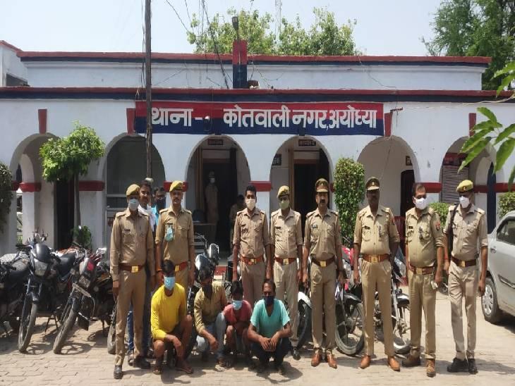 गैंग के 4 सदस्य गिरफ्तार, चोरी की 24 बाइक और सेंट्रो कार बरामद, टीम को 25000 रुपए इनाम की घोषणा|लखनऊ,Lucknow - Dainik Bhaskar