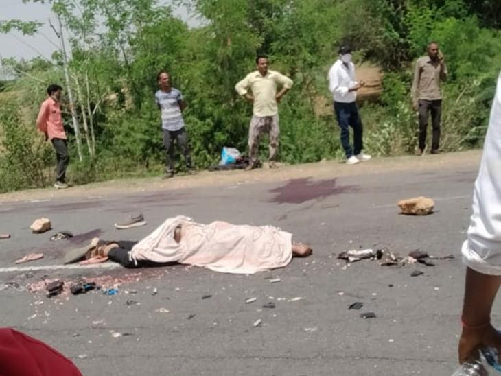सड़क किनारे बातें कर रहे पांच को ट्रक ने कुचला, पिता-बेटी सहित तीन की मौत शिवपुरी,Shivpuri - Dainik Bhaskar