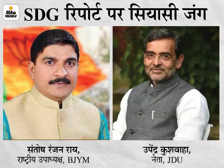 भाजयुमो के राष्ट्रीय उपाध्यक्ष ने कहा- आप नाक रगड़ते रह गए थे, नीतीश ने केंद्रीय विद्यालय के लिए नहीं दी थी जमीन|बिहार,Bihar - Dainik Bhaskar