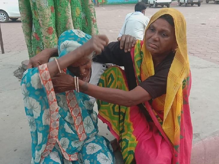 तेज हवा चलने से टूट गया था बिजली का तार, महिला को लगा झटका देख पति और बेटा बचाने गए, दोनों आए करेंट की चपेट में|गुना,Guna - Dainik Bhaskar