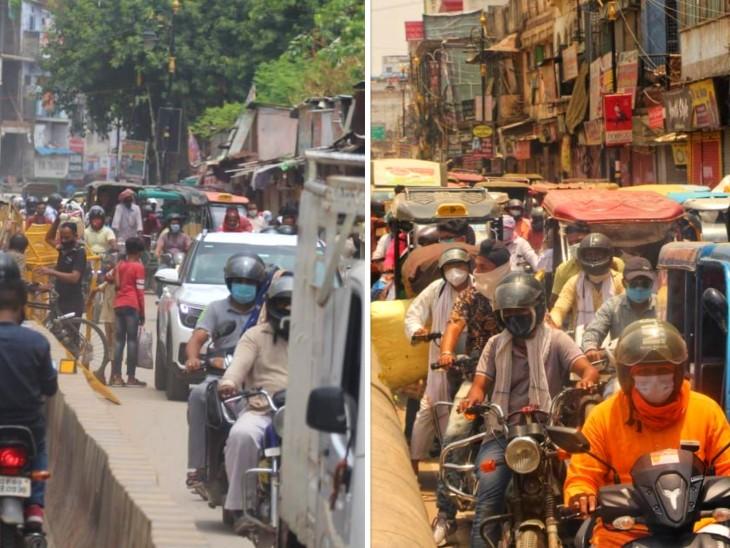 सड़कों पर उमड़ी भीड़, लोग भूले सोशल डिस्टेंसिंग का पालन- मूकदर्शक बनी पुलिस; DM बोले- ढिलाई बर्दाश्त नहीं|वाराणसी,Varanasi - Dainik Bhaskar