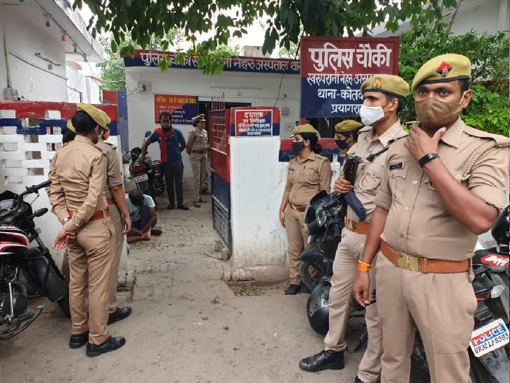युवती की मौत के बाद एसआरएन हॉस्पिटल परिसर में भारी पुलिस बल तैनात कर दी गई।