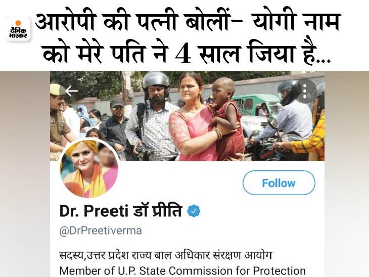 राजनीतिक साजिश के एंगल से हो रही जांच, 6 से अधिक संदिग्धों की कॉल डिटेल खंगाल रही पुलिस|कानपुर,Kanpur - Dainik Bhaskar