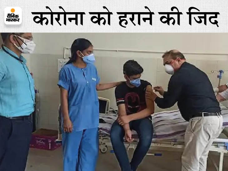 बड़ों की वैक्सीन के लिए मां ने खुद पर कराया था ट्रायल, अब दो बेटे बच्चों वाली वैक्सीन के लिए आए आगे|बिहार,Bihar - Dainik Bhaskar