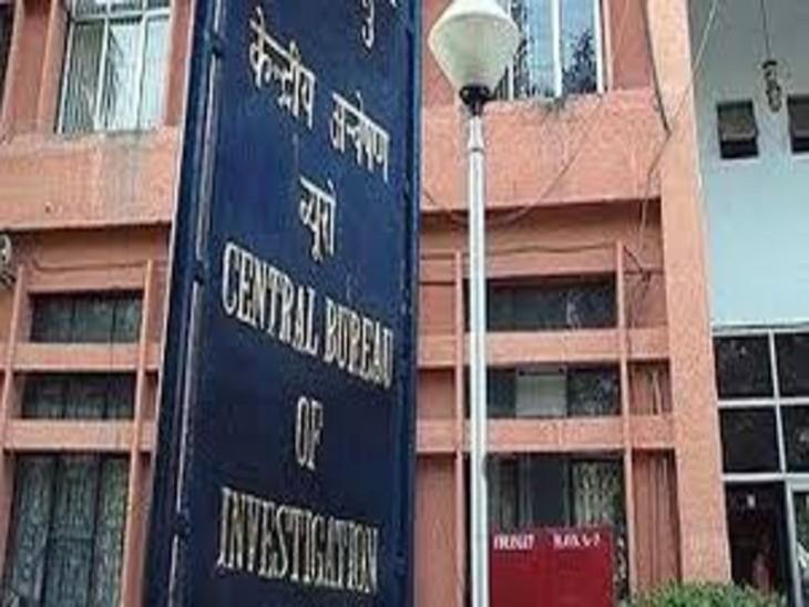 CBI ने 60 दिनों में फाइल नहीं की चार्जशीट, दोनों आरोपियों को कोर्ट से मिल गई जमानत,दो महीने पहले किया था CBI ने गिरफ्तार|चंडीगढ़,Chandigarh - Dainik Bhaskar