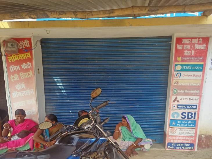 मध्य बिहार ग्रामीण बैंक की CSP ब्रांच में हुई घटना, तीन अपराधियों ने दिया घटना को अंजाम|बिहार,Bihar - Dainik Bhaskar