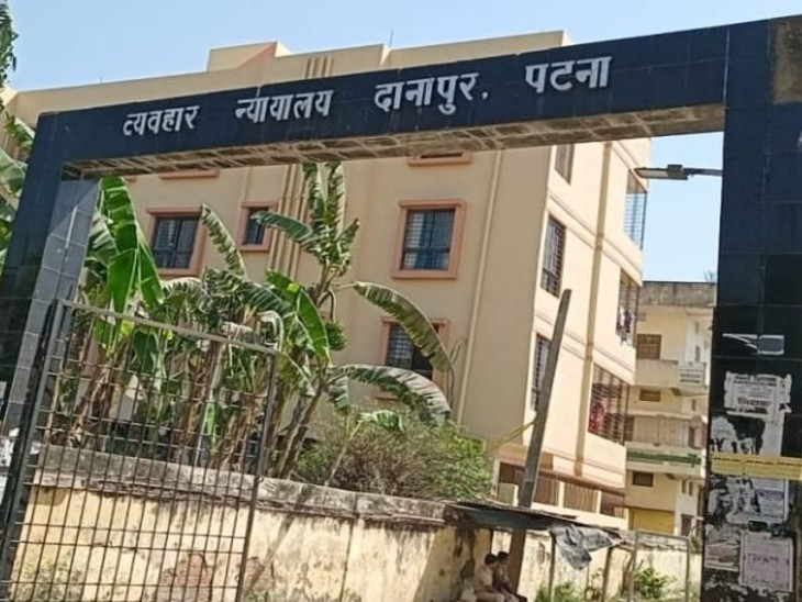 मारपीट और गोलीबारी के केस में दानापुर कोर्ट में सरेंडर करने पहुंचे आरोपी भागे, FIR दर्ज|पटना,Patna - Dainik Bhaskar