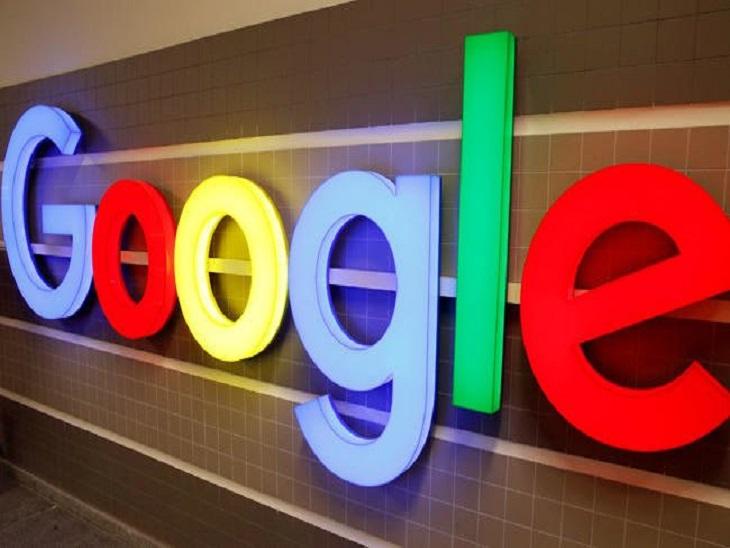 Google used to sell Adx data by bidding, caught in investigation by France's antitrust watchdog authority | गूगल Adx के डाटा को बोली लगाकर बेचता था, फ्रांस की एंटीट्रस्ट वॉचडॉग ऑथॉरिटी ने पकड़ा