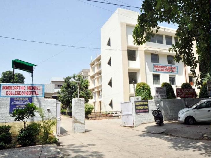 बच्चों के लिए तेरा ही तेरा मिशन तैयार करेगा 15 बेडेड ICU|चंडीगढ़,Chandigarh - Dainik Bhaskar