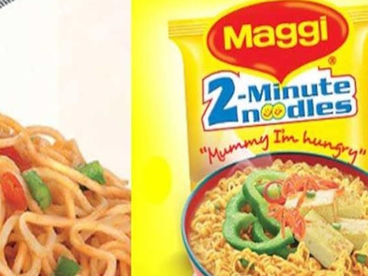 Maggi's company Nestle accepted 30% of its products as unhealthy | मैगी की कंपनी नेस्ले ने स्वीकारा उसके वैश्विक प्रोडक्ट पोर्टफोलियो में शामिल 30% प्रोडक्ट अनहेल्दी