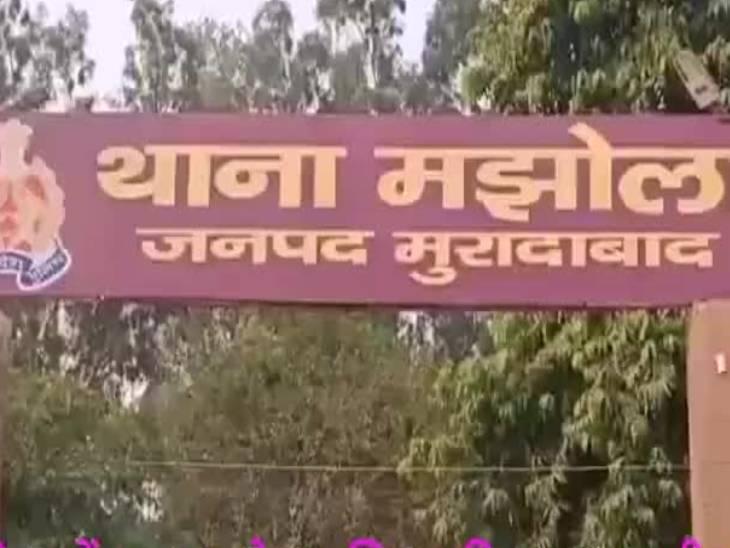 मुरादाबाद में फायिरंग में घायल हुए 12 वीं के छात्र ने मेरठ के अस्पताल में इलाज के दौरान तोड़ा दम|मुरादाबाद,Moradabad - Dainik Bhaskar