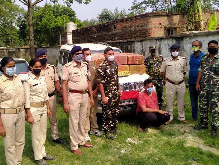 नेपाल से तस्करी कर 1.90 क्विंटल गांजा लाया जा रहा था बिहार, पुलिस ने एक तस्कर को किया गिरफ्तार, स्कॉर्पियो जब्त|बिहार,Bihar - Dainik Bhaskar