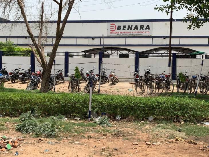 बेनारा बियरिंग एंड पिस्टन लिमिटेड पर कोर्ट के आदेश पर केस दर्ज; देश से भागने की जताई गई आशंका आगरा,Agra - Dainik Bhaskar