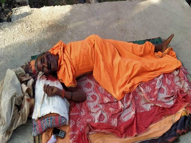 जबलपुर वीकल फैक्ट्री से रिटायर था सेवादार, चेहरे और गले में धारदार हथियार से वार कर किया गया मर्डर, जनेऊ से चाबी और जेब से पैसे गायब|जबलपुर,Jabalpur - Dainik Bhaskar