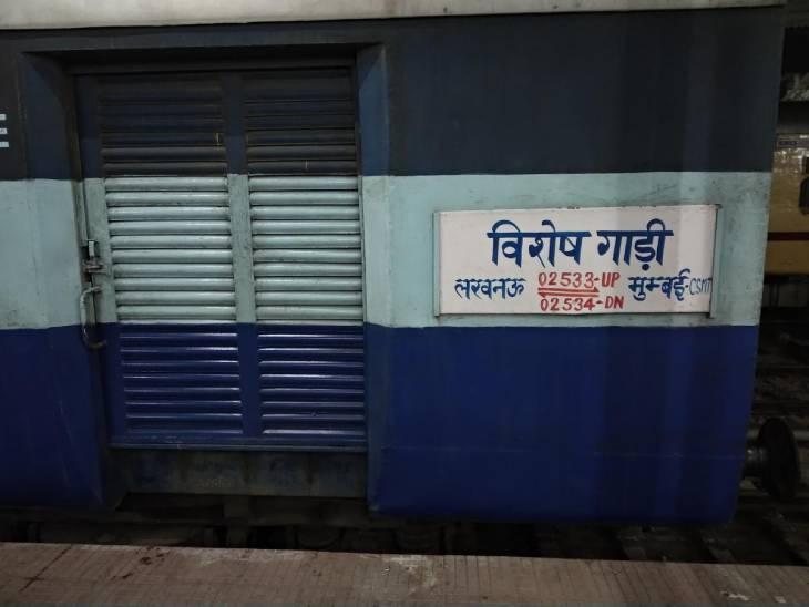 इसी ट्रेन में बच्चा अपने परिवार के साथ सफर में था। शव का झांसी में पोस्टमार्टम हुआ है। मृतक में डायरिया के संकेत मिले हैं। - Dainik Bhaskar