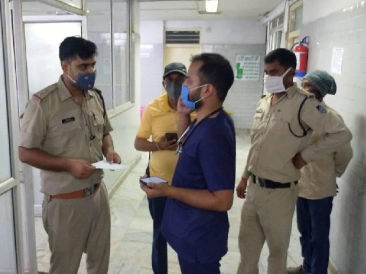 कहासुनी के बाद दो पक्षों में चले लाठी-डंडे, अस्पताल में मौत; दूसरे पक्ष का आरोपी अस्पताल से भागा रीवा,Rewa - Dainik Bhaskar