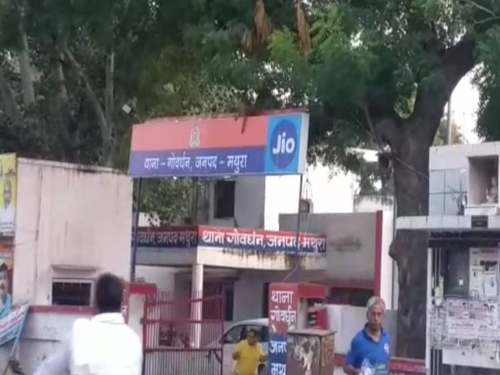गोवर्धन इलाके में अज्ञात महिला का शव बरामद, अस्पताल के पर्चे से हुई महिला की शिनाख्त|मथुरा,Mathura - Dainik Bhaskar