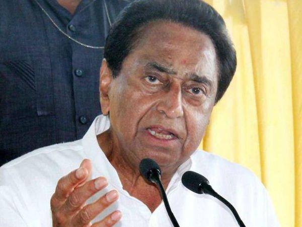कमलनाथ बोले- सरकार मीडिया को कमजोर कर दबाने की तैयारी कर रही भोपाल,Bhopal - Dainik Bhaskar