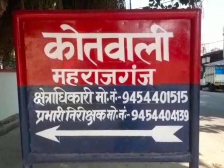 जमानत पर जेल से छूटा था आरोपी, रेप की शिकायत करने वाली महिला को कुल्हाड़ी से काट डाला|लखनऊ,Lucknow - Dainik Bhaskar
