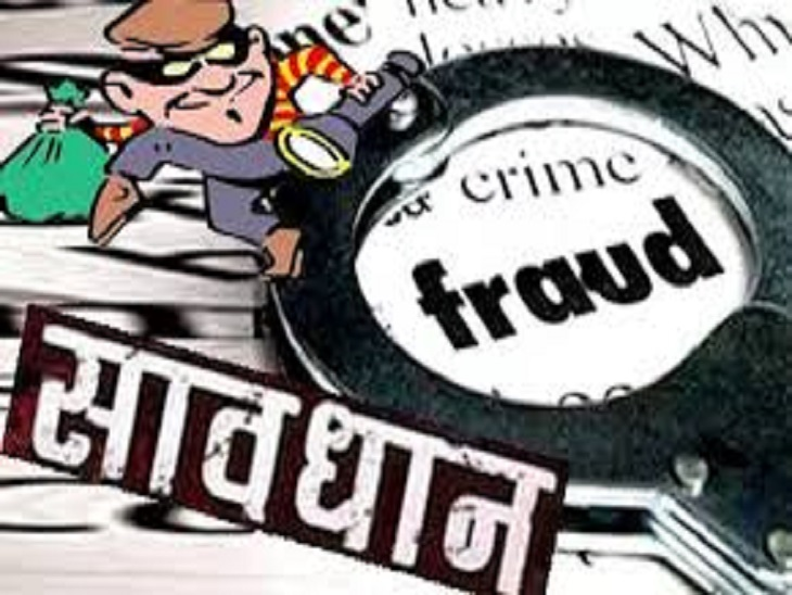 सुबह ATM से जमा कराई रकम, डेबिट कार्ड काक्लोनबनाकर शाम तक ठगों ने 25 हजार निकाल लिये|पानीपत,Panipat - Dainik Bhaskar