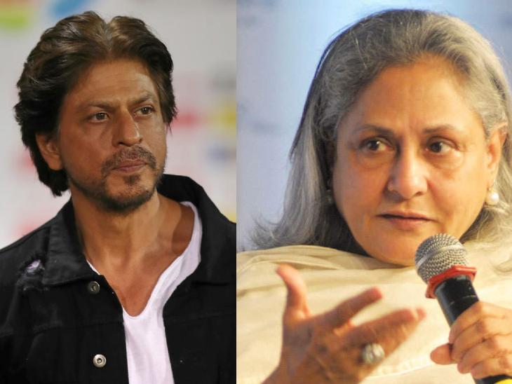 जया बच्चन ने जताई थी शाहरुख खान पर नाराजगी, कहा था- अगर वे मेरे घर होते तो मैं उन्हें थप्पड़ मार देती|बॉलीवुड,Bollywood - Dainik Bhaskar